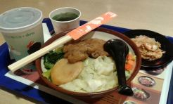 One of my very first meals in Taiwan.