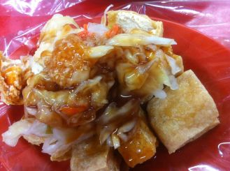 Stinky tofu! Stinky at first, very delicious after.